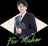 ForMaker