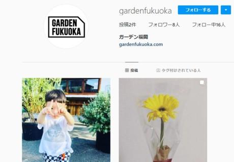 造園・エクステリア・外構工事「ガーデン福岡」のインスタグラムをはじめました。